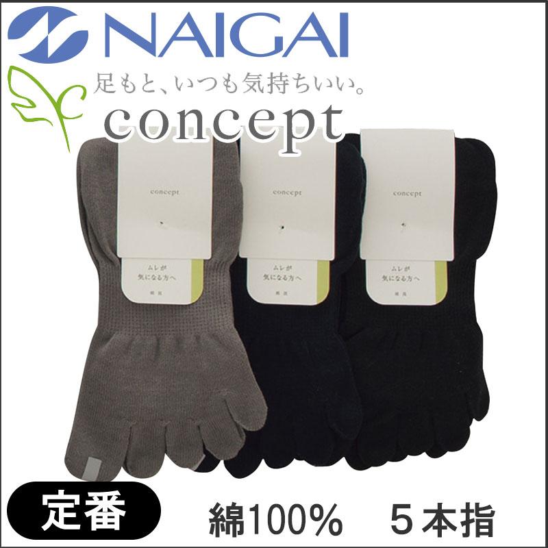 ナイガイセレクトモール 靴下 レッグウェアの仕入れ 卸売サイト